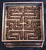 Miscellaneous Labyrinth Example 2